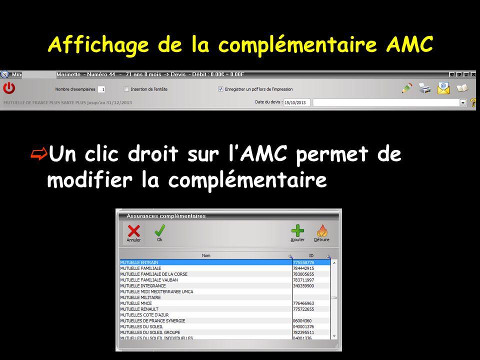 Affichage de la complémentaire AMC