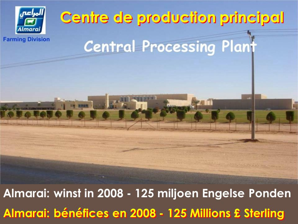 Centre de production principal