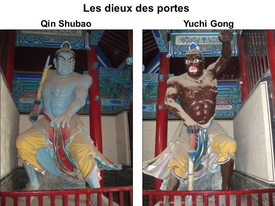 Les dieux des portes Qin Shubao Yuchi Gong