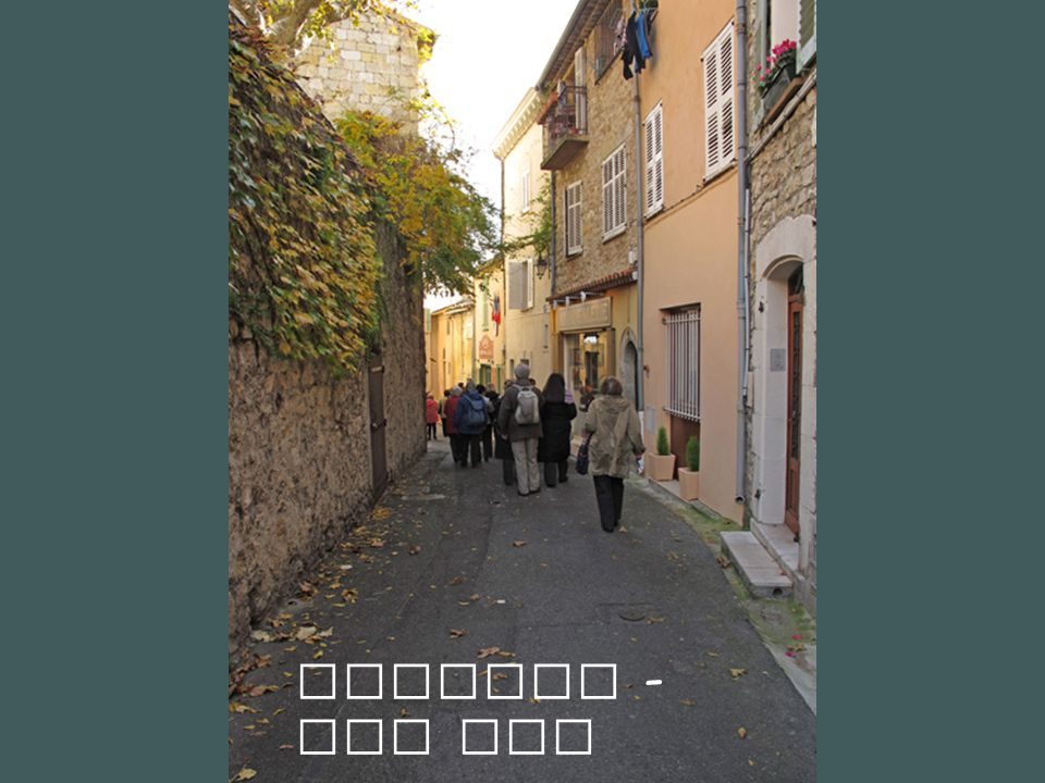 Mougins - Une rue