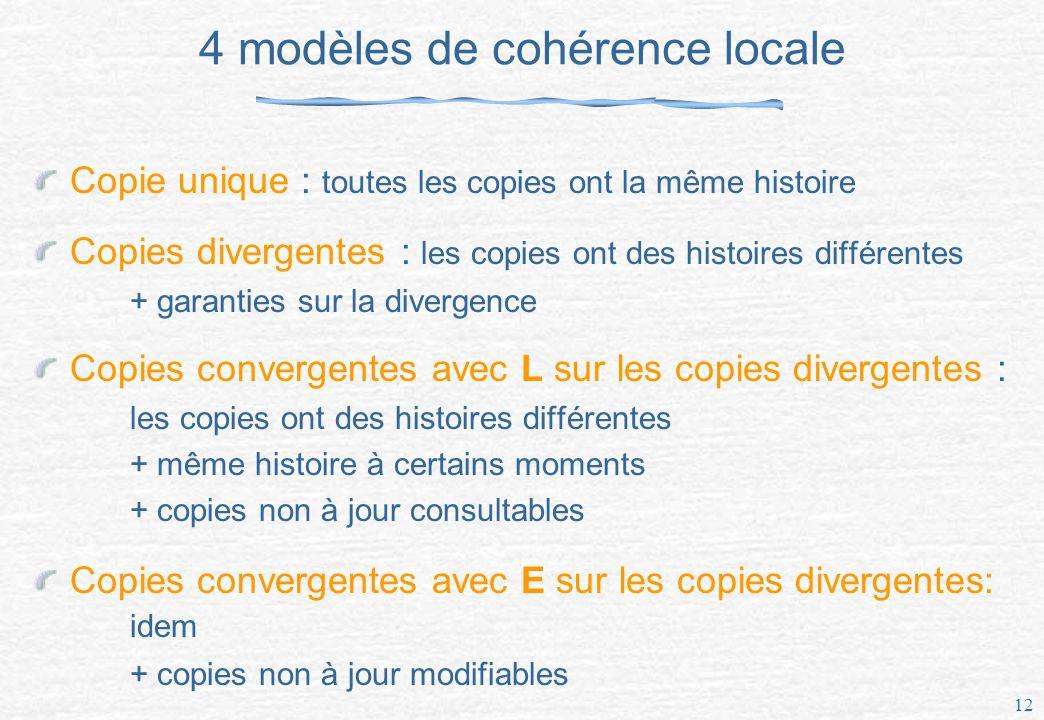 4 modèles de cohérence locale