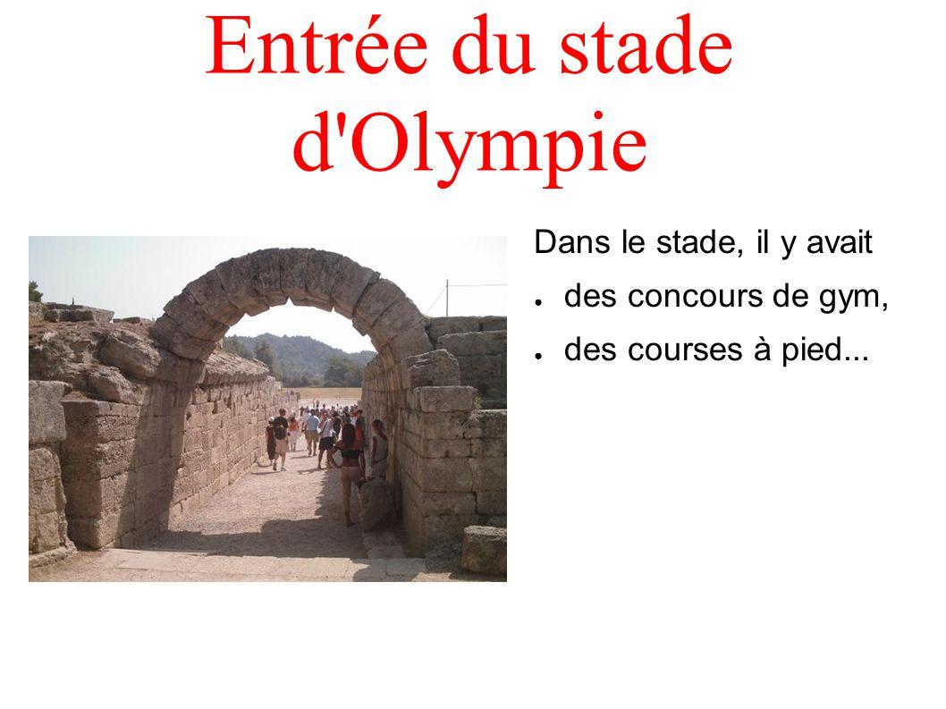 Entrée du stade d Olympie