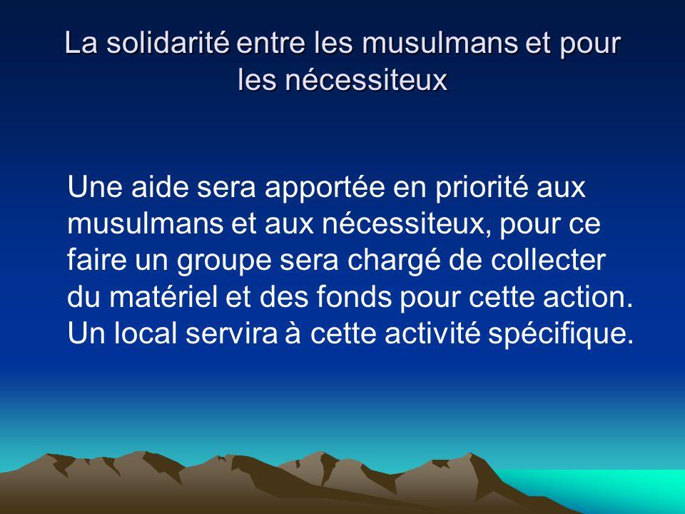 La solidarité entre les musulmans et pour les nécessiteux