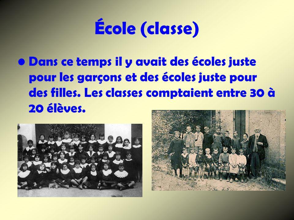 École (classe)