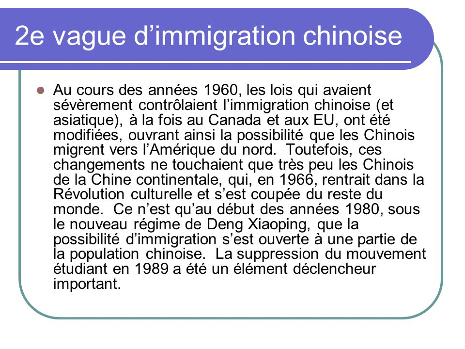 2e vague d'immigration chinoise