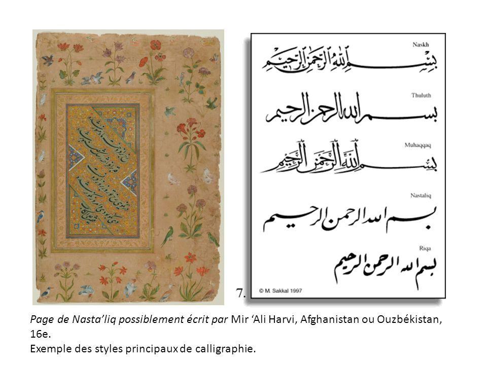Page de Nasta'liq possiblement écrit par Mir 'Ali Harvi, Afghanistan ou Ouzbékistan, 16e.