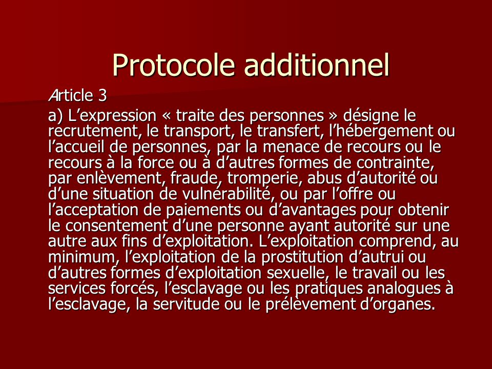 Protocole additionnel
