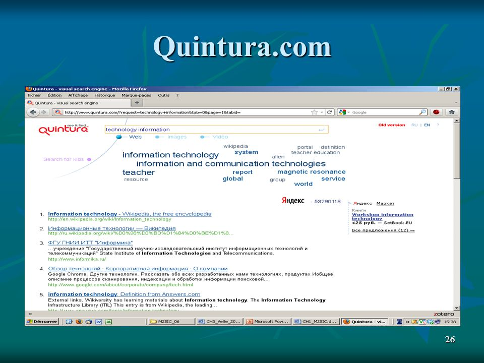 Quintura.com 26