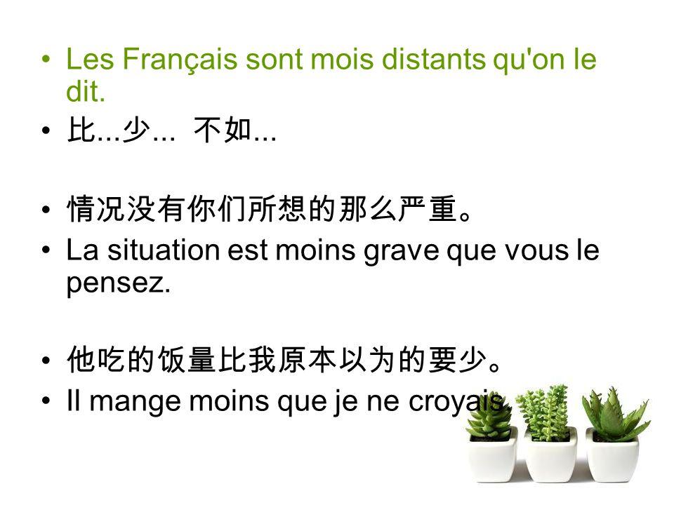 Les Français sont mois distants qu on le dit.