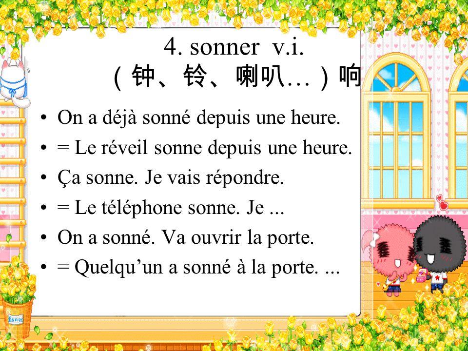 4. sonner v.i. (钟、铃、喇叭…)响 On a déjà sonné depuis une heure.