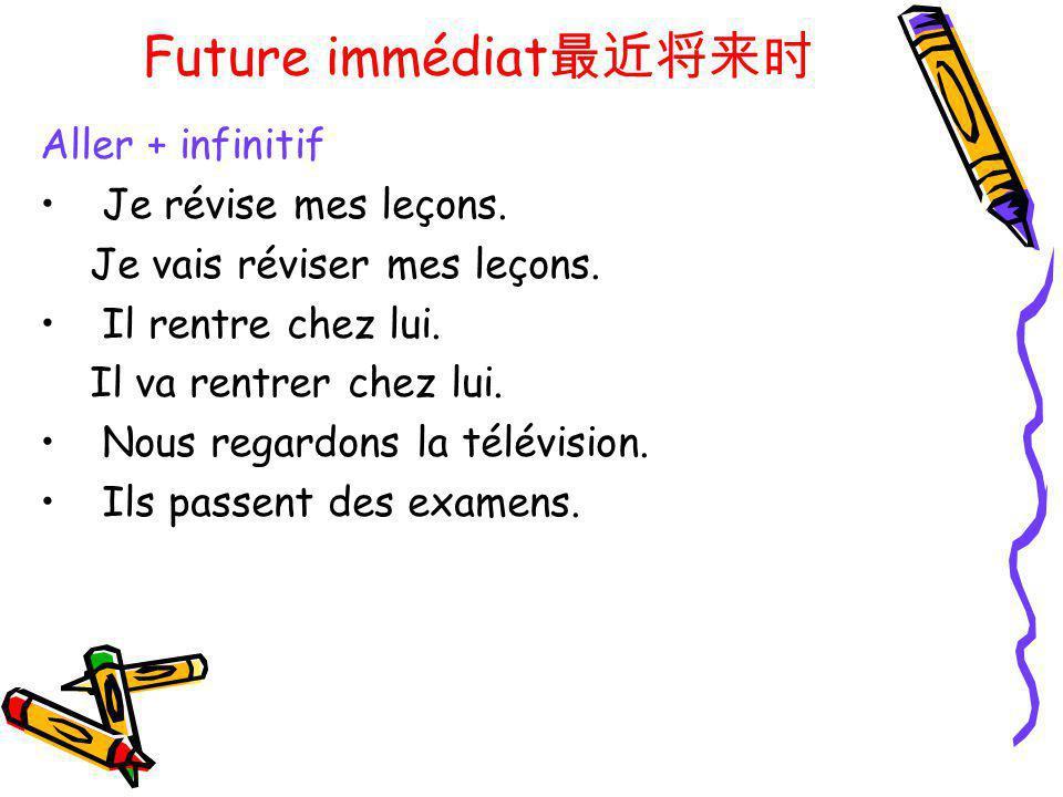 Future immédiat最近将来时 Aller + infinitif Je révise mes leçons.