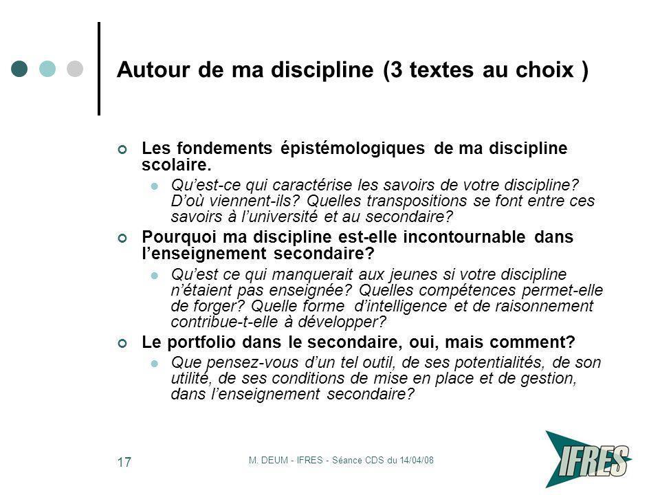 Autour de ma discipline (3 textes au choix )