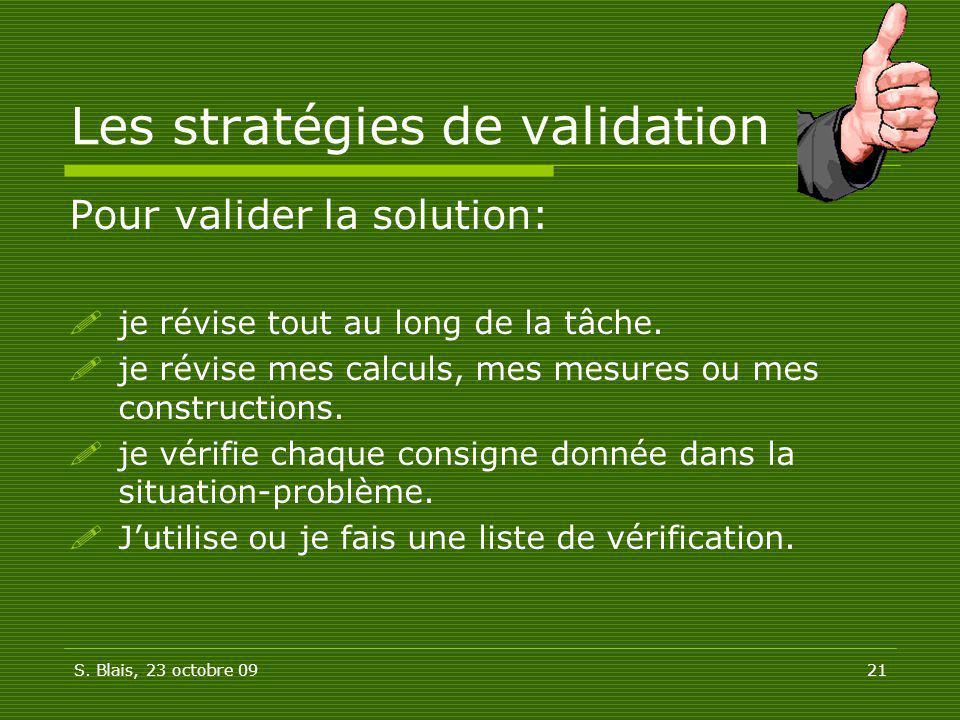 Les stratégies de validation