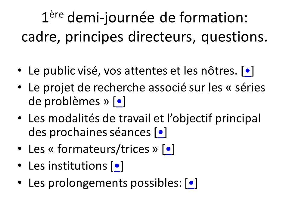 1ère demi-journée de formation: cadre, principes directeurs, questions.