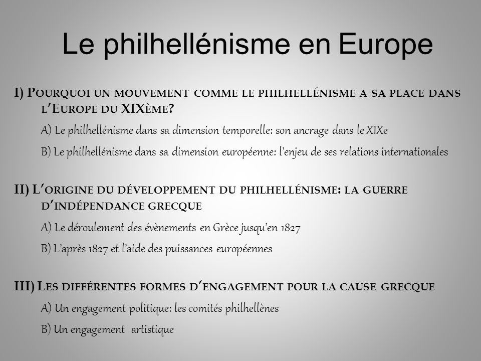 Le philhellénisme en Europe