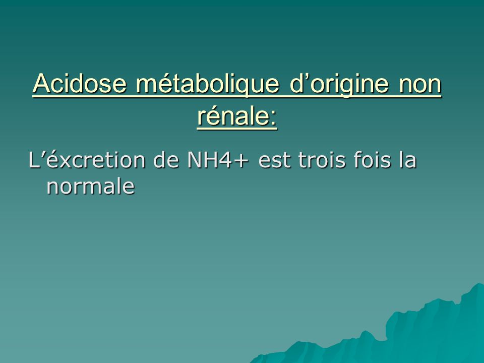 Acidose métabolique d'origine non rénale: