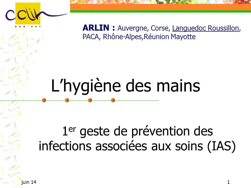 1er geste de prévention des infections associées aux soins (IAS)