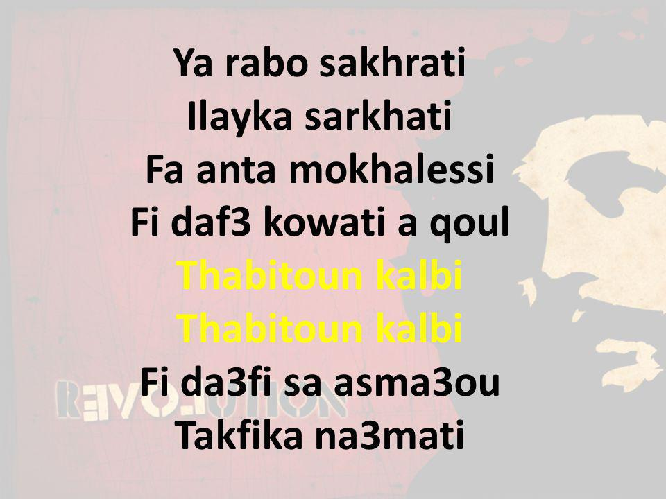 Ya rabo sakhrati Ilayka sarkhati. Fa anta mokhalessi. Fi daf3 kowati a qoul. Thabitoun kalbi. Fi da3fi sa asma3ou.