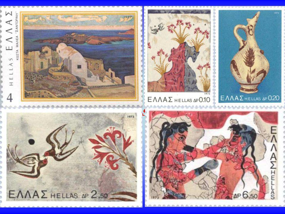 Quelques timbres