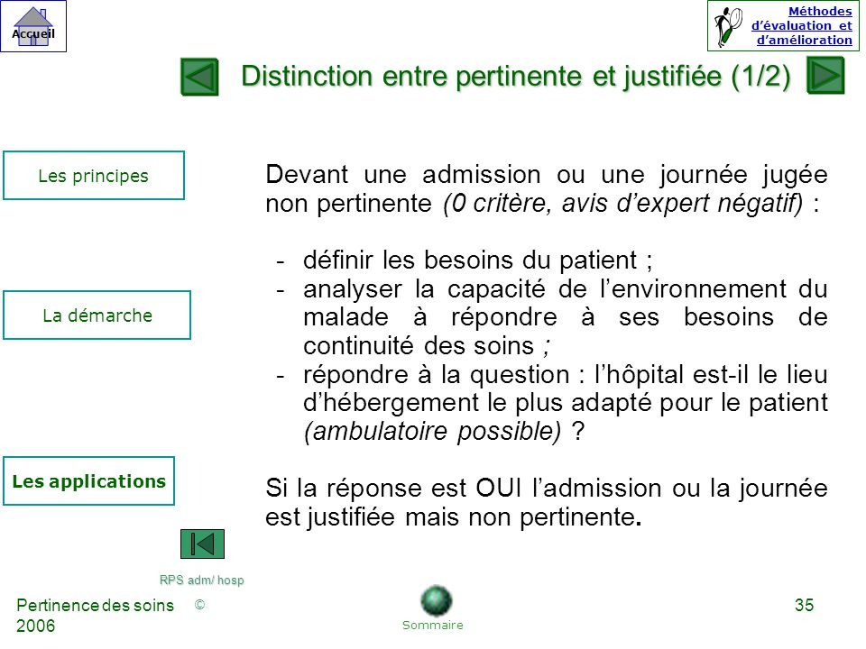 Distinction entre pertinente et justifiée (1/2)