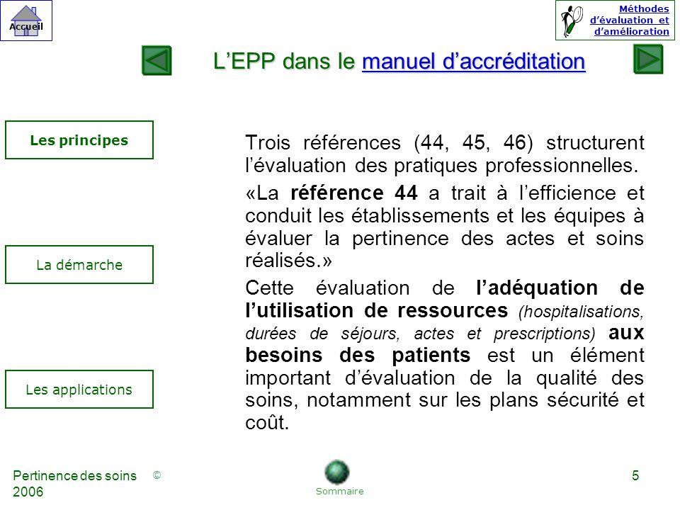L'EPP dans le manuel d'accréditation