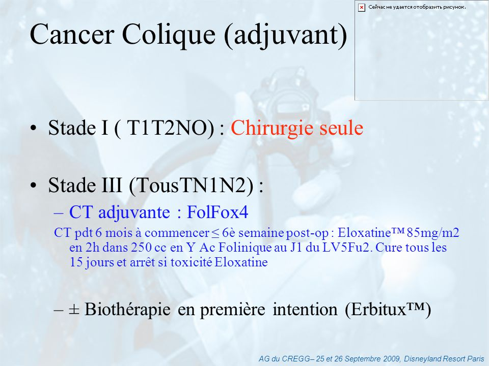 Cancer Colique (adjuvant)