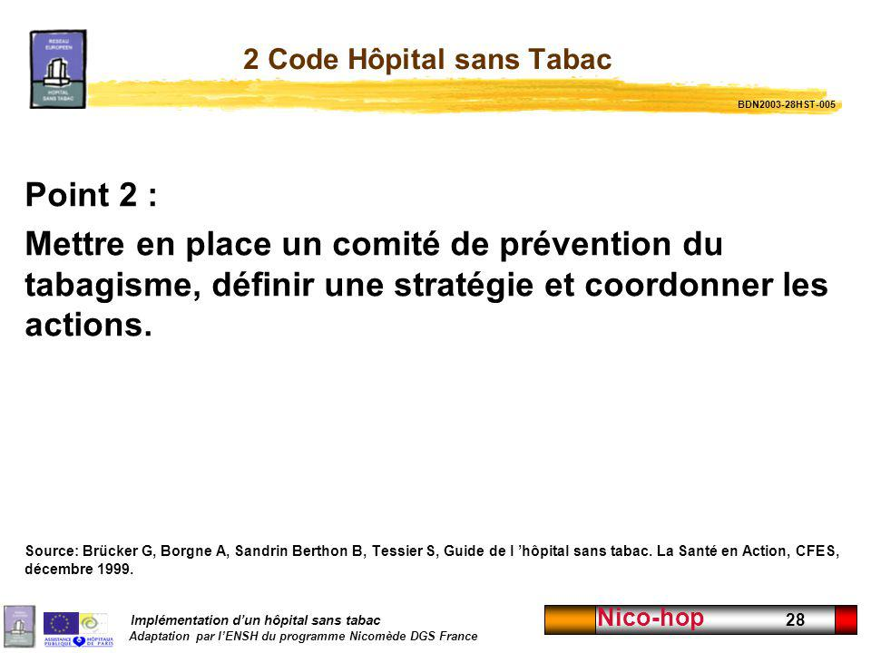 2 Code Hôpital sans Tabac