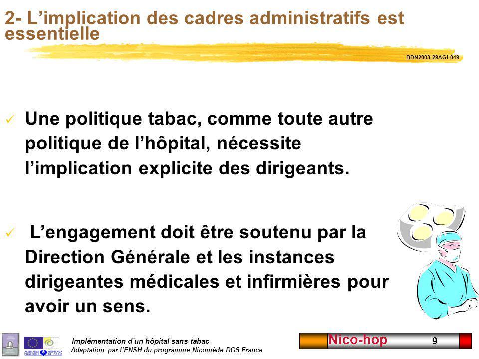 2- L'implication des cadres administratifs est essentielle