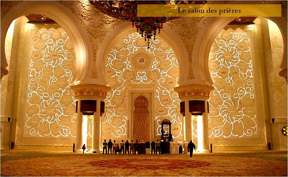 Le salon des prières