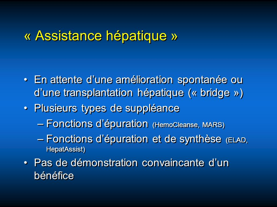 « Assistance hépatique »