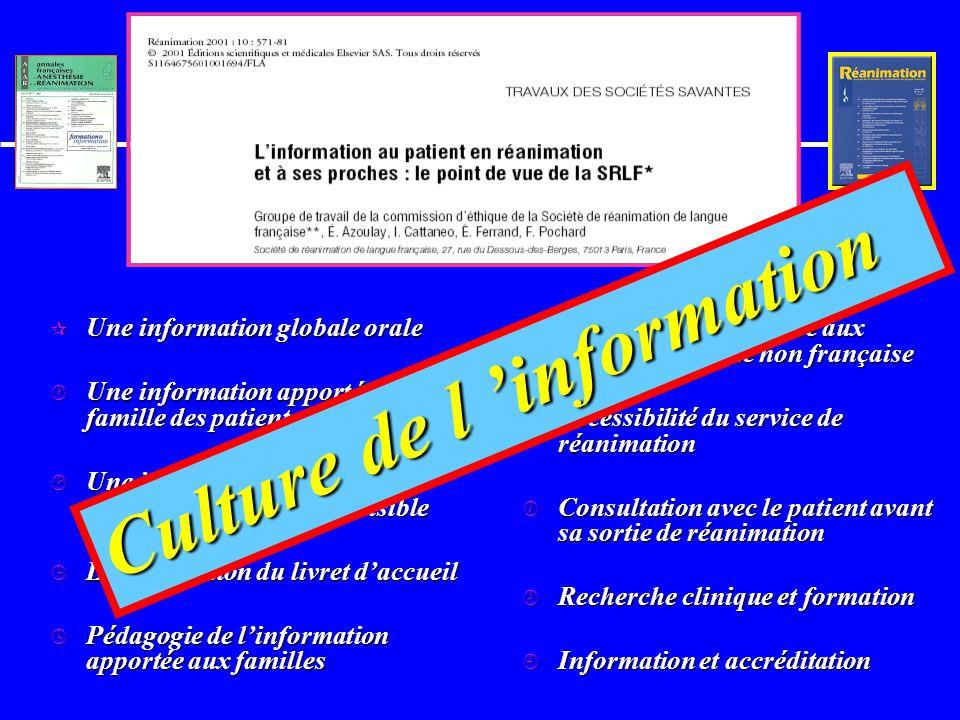 Culture de l 'information