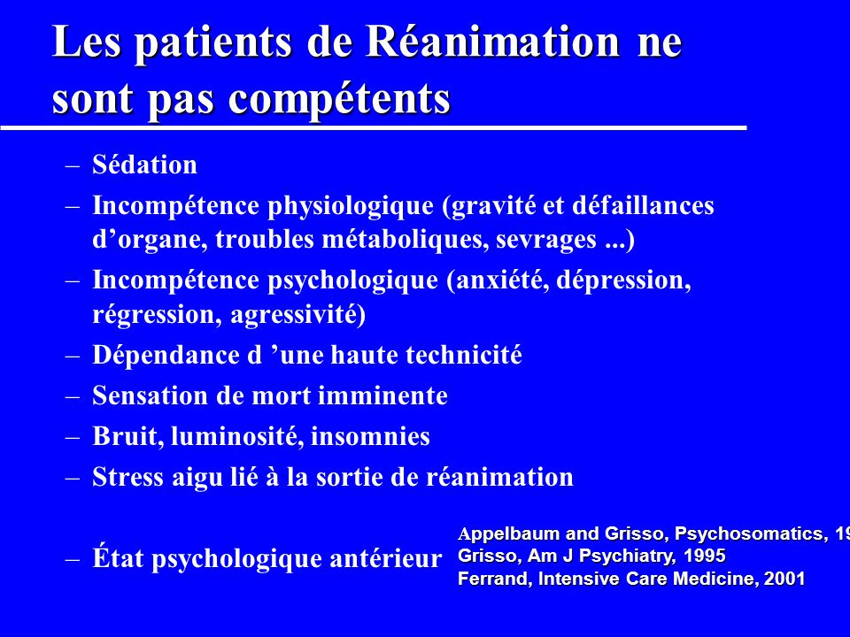 Les patients de Réanimation ne sont pas compétents