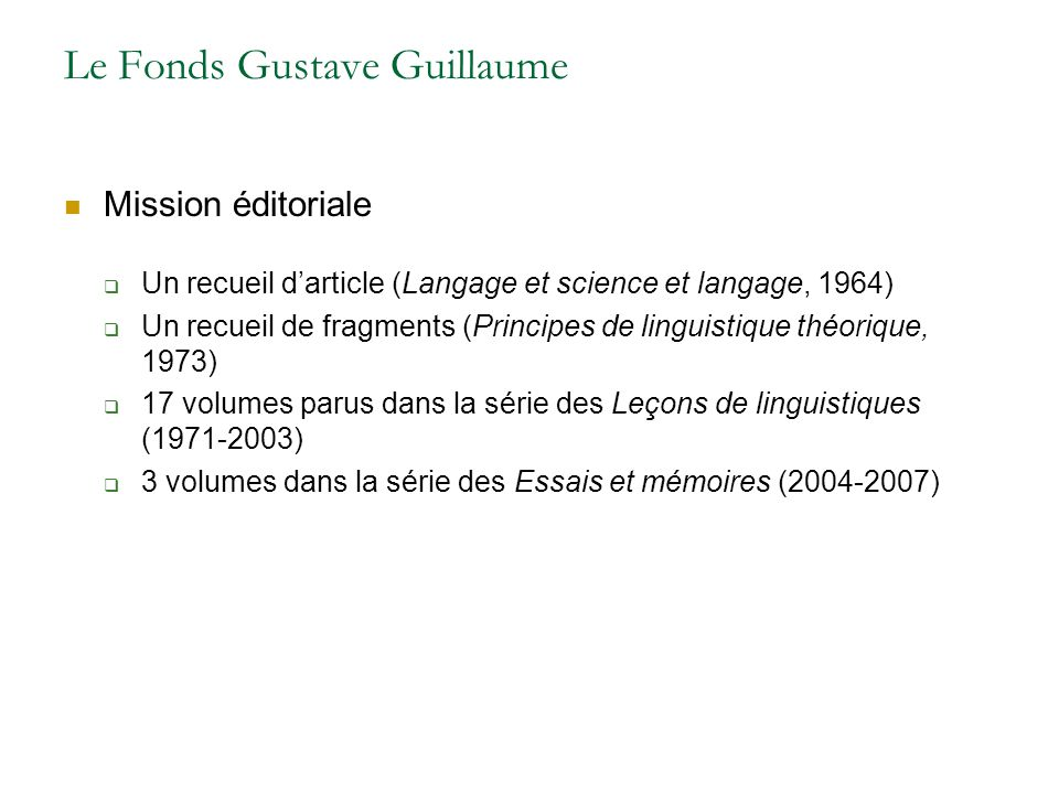 Le Fonds Gustave Guillaume