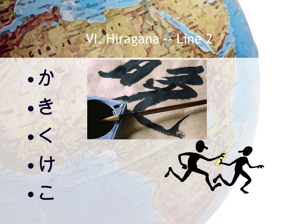 VI. Hiragana -- Line 2 か き く け こ