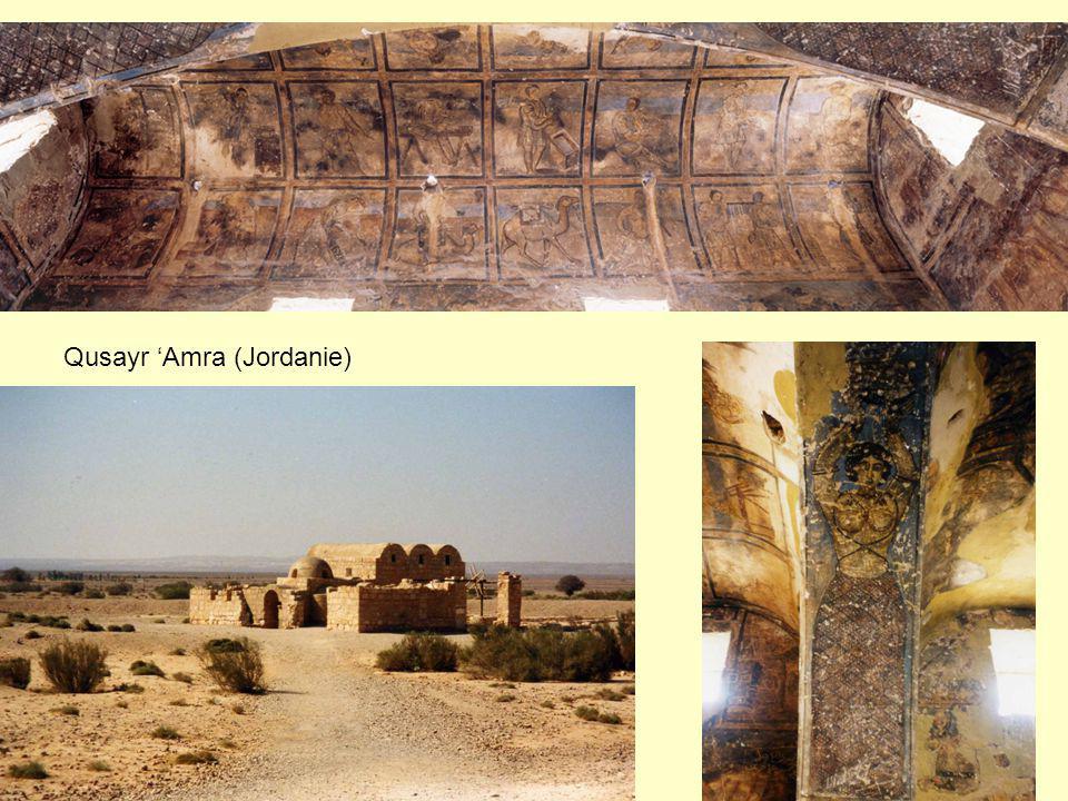 Qusayr 'Amra (Jordanie)
