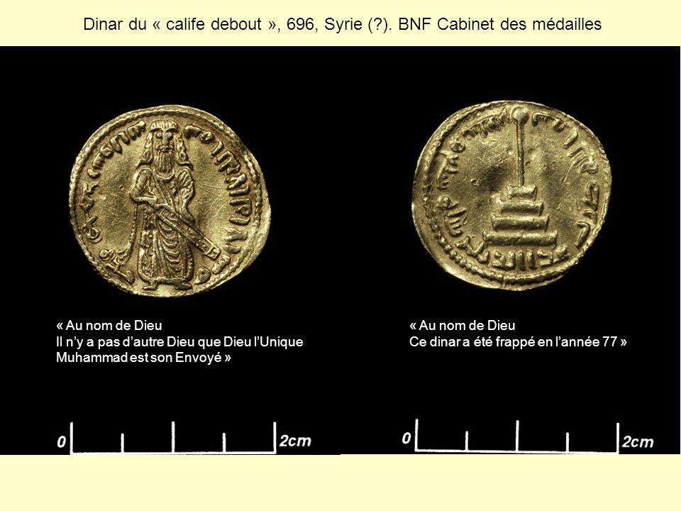 Dinar du « calife debout », 696, Syrie ( ). BNF Cabinet des médailles