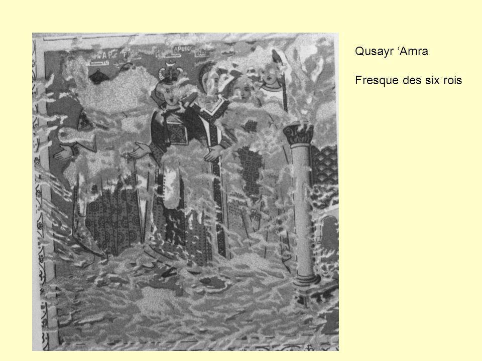 Qusayr 'Amra Fresque des six rois