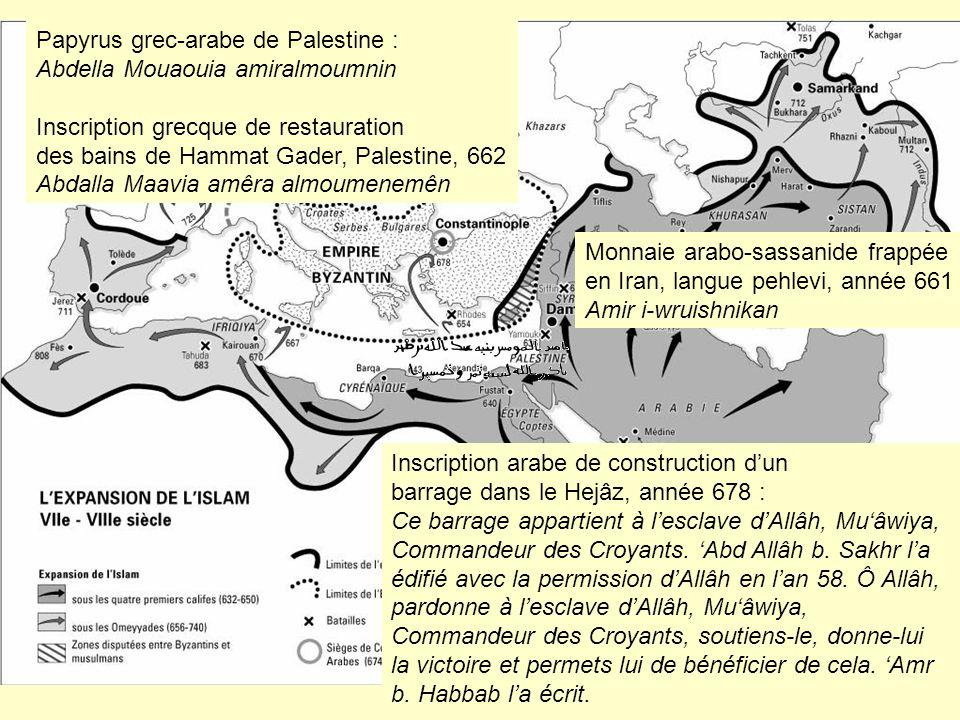 Papyrus grec-arabe de Palestine :