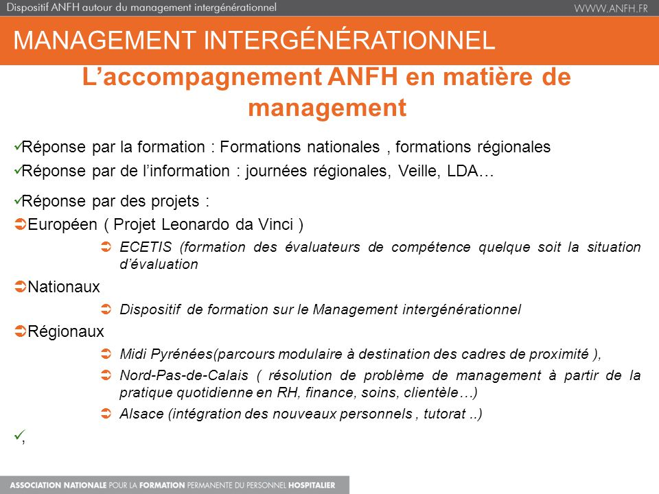 management intergénérationnel