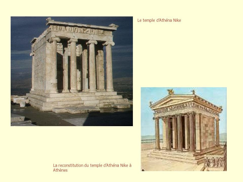 Le temple d'Athéna Nike