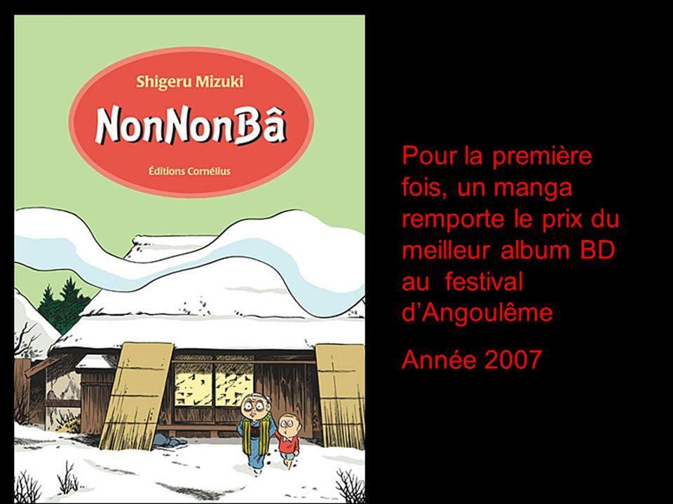 Pour la première fois, un manga remporte le prix du meilleur album BD au festival d'Angoulême