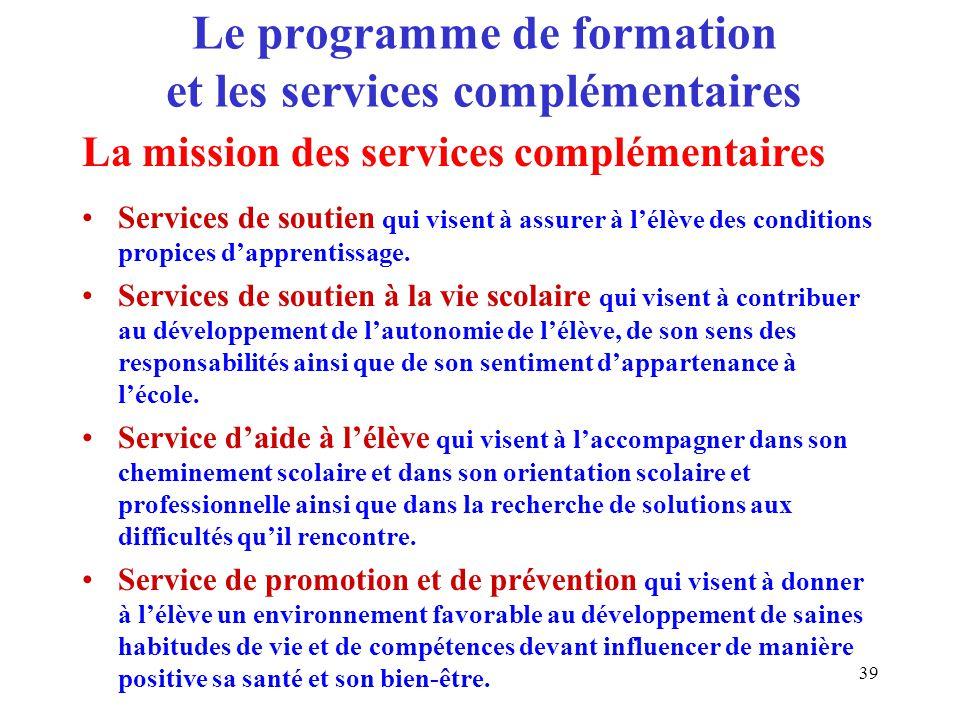 Le programme de formation et les services complémentaires