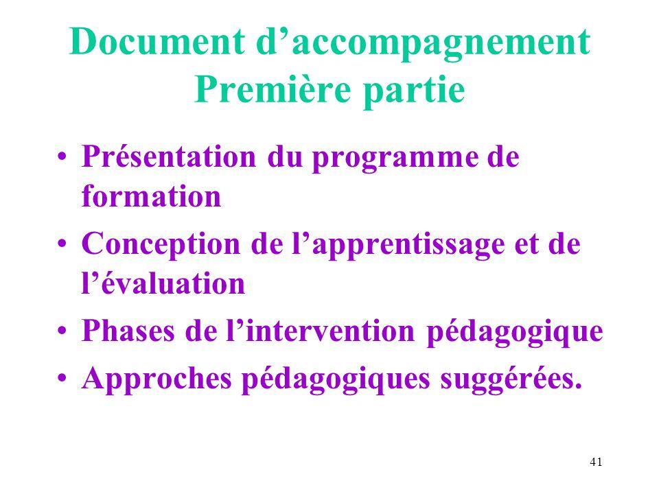 Document d'accompagnement Première partie