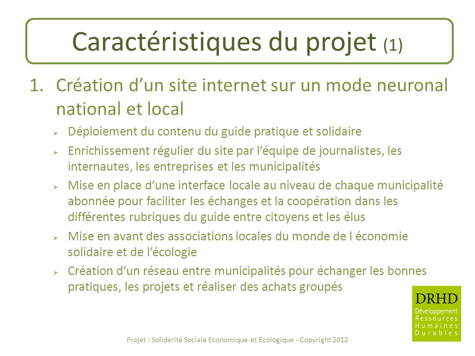 Caractéristiques du projet (1)