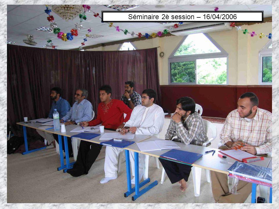 Séminaire 2è session – 16/04/2006