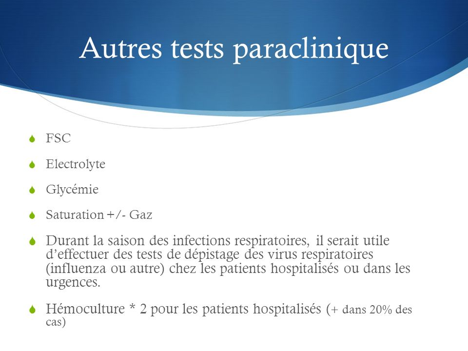Autres tests paraclinique