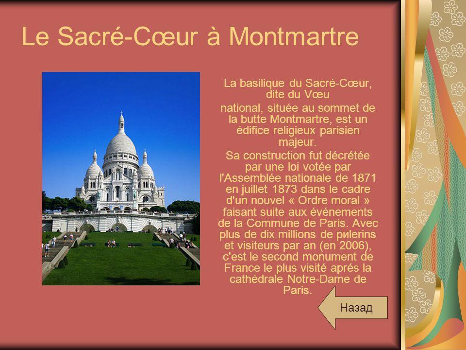 Le Sacré-Cœur à Montmartre