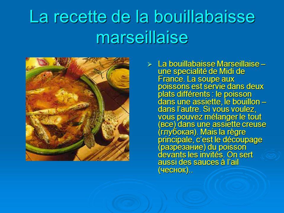 La recette de la bouillabaisse marseillaise