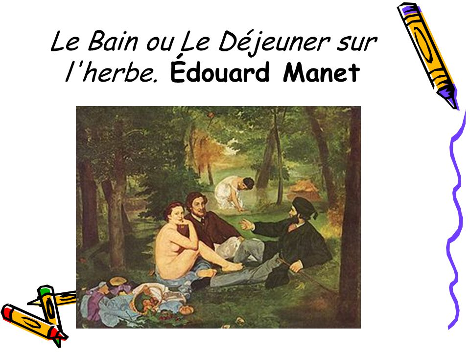 Le Bain ou Le Déjeuner sur l herbe. Édouard Manet