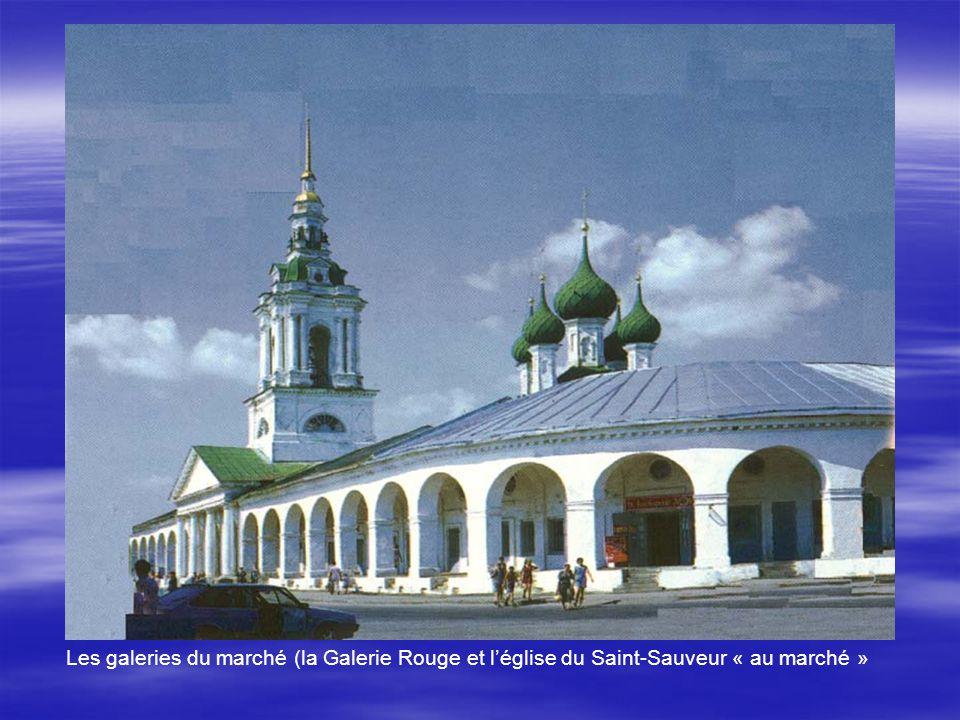 Les galeries du marché (la Galerie Rouge et l'église du Saint-Sauveur « au marché »